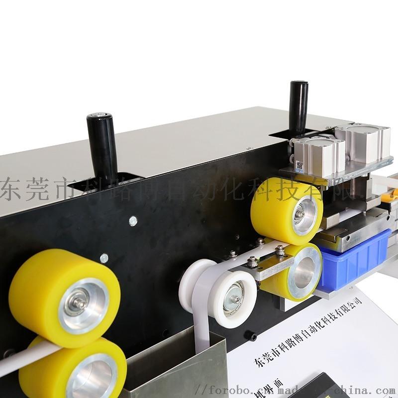 订制数控全自动铝合金百叶窗穿片机