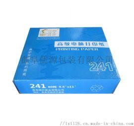 河北邯郸分针式圆孔打印纸 厂家直销