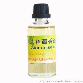 大量生产八角茴香油 大茴香油
