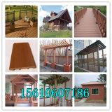 塑木護欄生產廠家