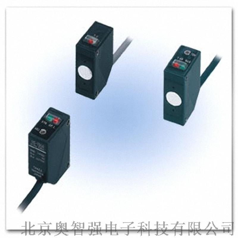 日本竹中对射超声波传感器 US-T50