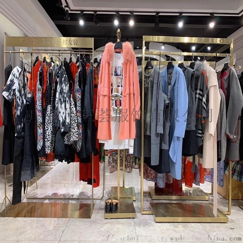 廣州一線大牌朵以新款連衣裙品牌折扣尾貨