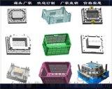 PP塑膠儲物盒模具 PP塑膠摺疊箱模具