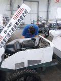 激光平地机整平机 两轮厂家货源激光找平机