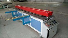 塑料板材碰焊机,塑料板卷圆机,塑料板拼板机,PP塑料板材对焊(D