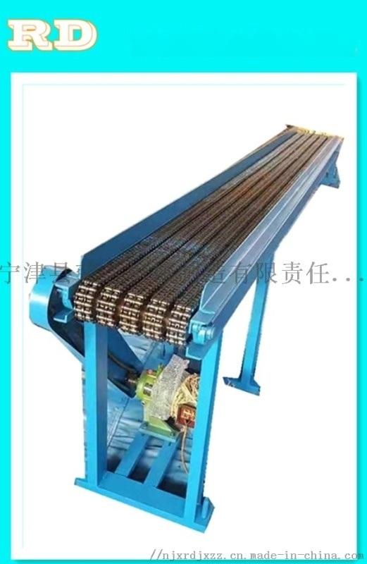 输送锻件 热件用链条式输送机