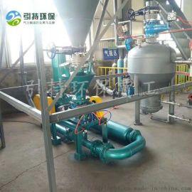 气力输送细粉物料气力输送旋转供料器罗茨鼓风机配套卸料器供料器