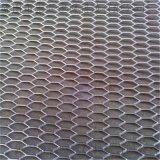 優質鋁板網隔斷鋁製鋁網板規格