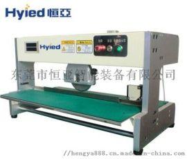 恒亚无锡走刀式分板机,高质量分板加工
