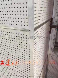 河北生产销售隔声穿孔硅酸钙板/穿孔石膏板