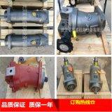 L6V107ES2FZ20450 打桩机用柱塞马达液压泵