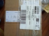DPY0135莘默閃電報價E+H