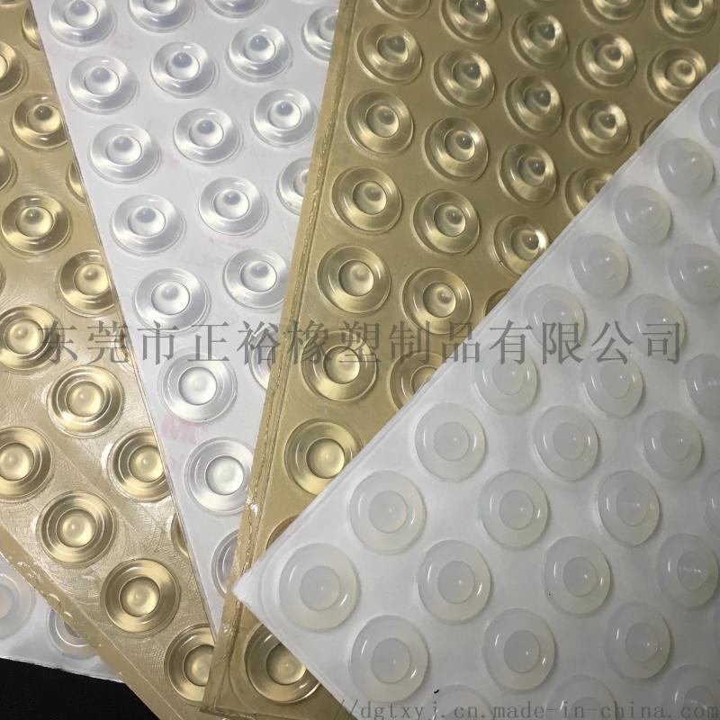 自粘硅胶贴 透明硅胶防滑贴 玻璃胶贴厂家直销
