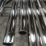 安徽不锈钢焊管,安徽不锈钢圆管现货