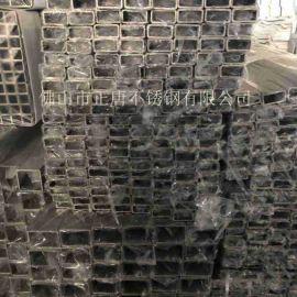 20×30栏杆-护栏-扶手用不锈钢扁管