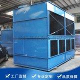 密闭式冷却塔 逆流紧凑型闭式冷却塔