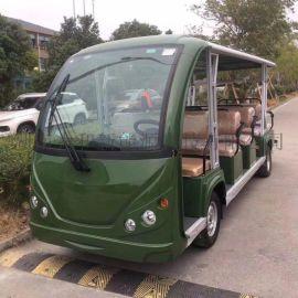军绿色电动观光车景区观光游览车 旅游电瓶车