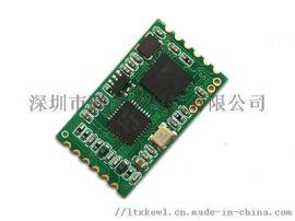 邮票孔IC模块嵌入式desfire卡模块CPU卡模块15693