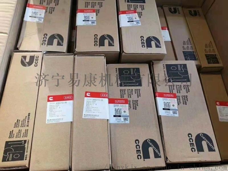 康明斯QSB5.9售後大修 QSB5.9-C215