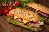 90後創業在一個小城市開什麼會掙錢-歐法堡漢堡加盟