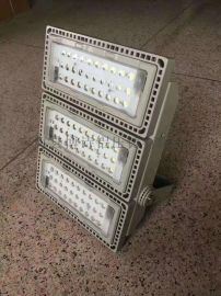 泛光灯铝壳定制灯具NFC9280投光灯配件