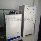 废电液回收处理装置