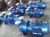 2BV5111水环304材质真空泵