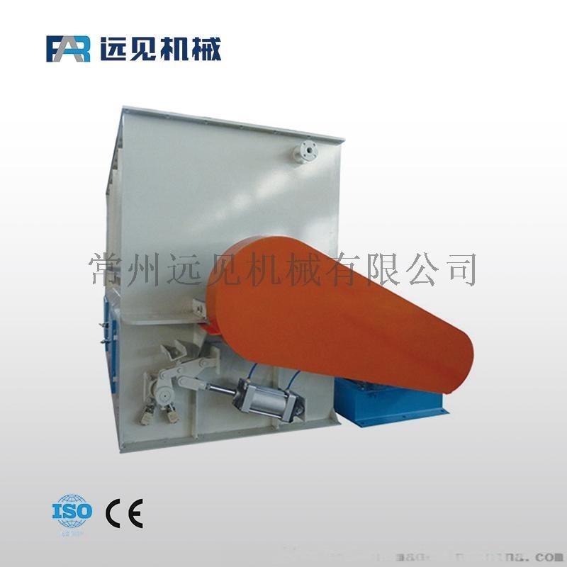遠見供應螺帶攪拌飼料混合機 雙螺帶帶噴霧混合機