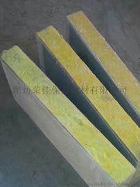 抹面岩棉复合板8公分保温岩棉复合板出厂价格