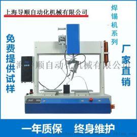 全自动焊锡机铝合金焊锡机