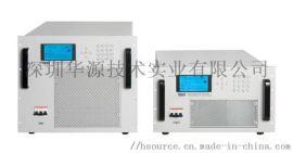 太陽能電池陣列模擬器招標 大功率直流電源