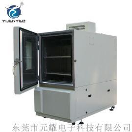 高低温YICT 无锡高低温 电子高低温环境试验箱
