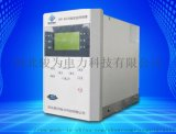 JW-BCK箱變測控監控裝置