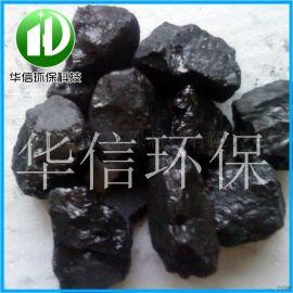 水处理无烟煤滤料无烟煤滤料个规格无烟煤滤料有效周期