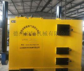 养殖温控锅炉/养殖温控设备