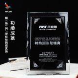 特色水晶獎牌 供應商表彰紀念獎盃獎牌定製