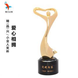 合金水晶奖杯 运动会奖杯 网球俱乐部纪念品订制