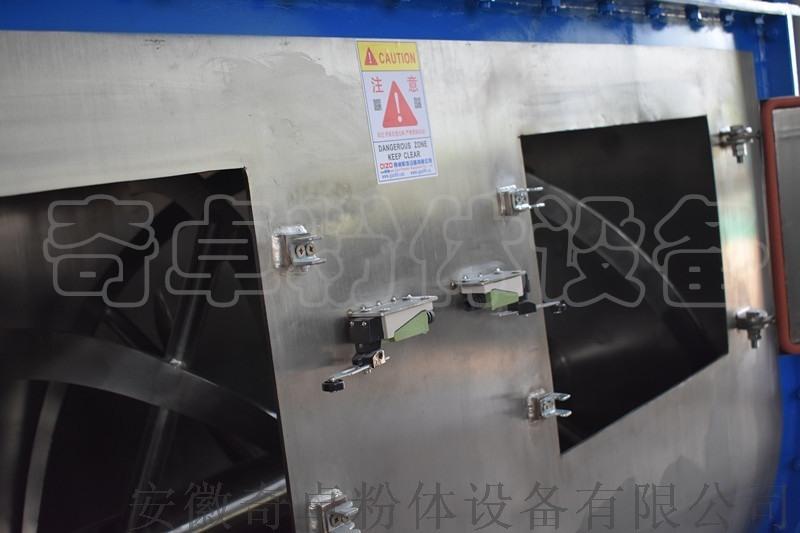 化工行业草酸亚铁混合机卧式螺带混合机,质量可靠