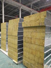 南通岩棉夹芯板 玻镁岩棉彩钢板
