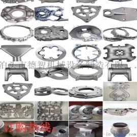 压铸件_压铸件供应商_压铸件厂家
