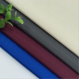 厂家现货300T春亚纺 50D高密度 口袋布 水密桃加密 服装 箱包里布