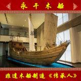 10米古船定製廠家南海一號福船大型戶外景觀裝飾帆船