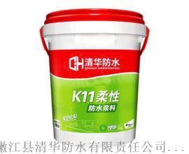 20型K11柔性防水浆料,K11防水材料