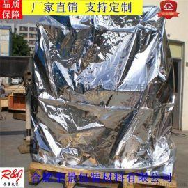 机械铝箔袋出口设备真空铝箔袋