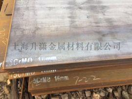 现货供应15CrMo合金钢板圆钢规格齐全
