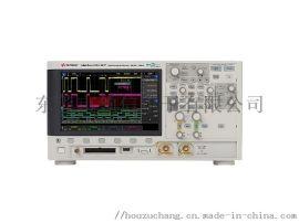 DSOX3052T 示波器