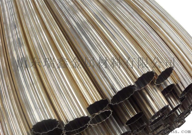 黃銅板 黃銅棒 黃銅帶 黃銅管
