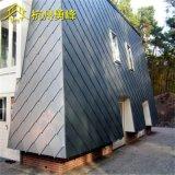 鋁合金 平鎖扣系統200/300/400 菱形