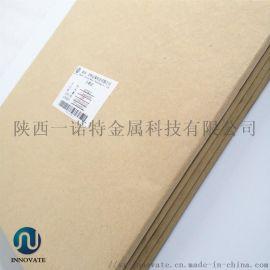 0.1钼板、冷轧钼板、真空炉隔热屏钼板、交叉钼板
