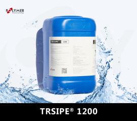 反渗透RO膜阻垢剂食品级英国宝莱尔TRISPE